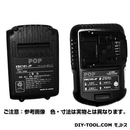 PB2500用電池パック・充電器  EBC181-JP H000U03800 1 本入