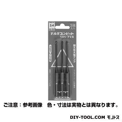 デルタゴンビット(SDS・3本入) 3.5X116 (U00006B000) 1本入
