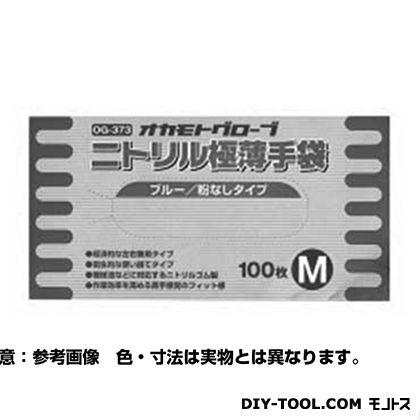 オカモトニトリル極薄OG373 Lサイズ100イリ (Y500542000) 200本入