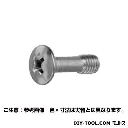 丸皿(脱落防止ビス) (0001J05205) 1000本入