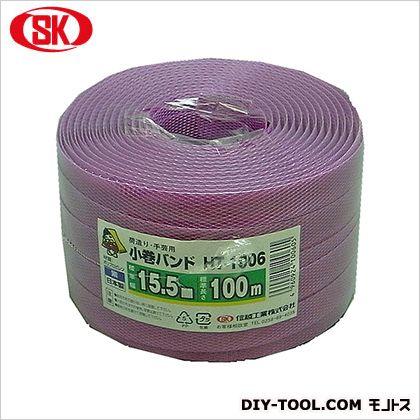 PPバンド(HT) 紫 15.5×100m