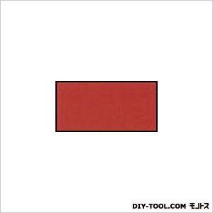 サン-ケイ ジョーソニア アーティストカラー ポピー 6oz JO-3465