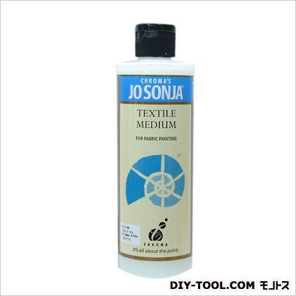 ジョーソニア アーティストカラー テキスタイルメディウム 8oz JO-3705