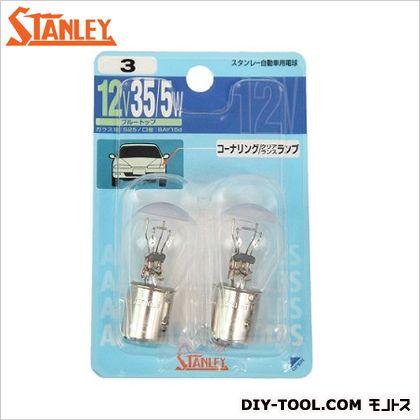 スタンレー電気 ブリスター電球 12V 35/5W  10.7x7x2.8cm NO3 2 ヶ