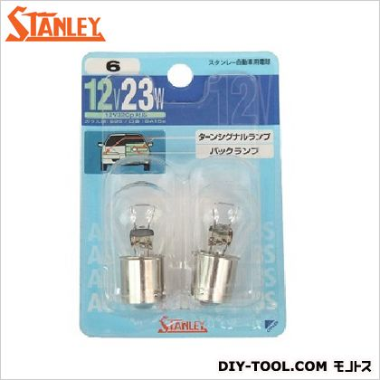スタンレー電気 ブリスター電球 12V23W  11x7x2.8cm NO6 2 ヶ