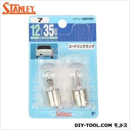 スタンレー電気 ブリスター電球 12V35W  11.3x7.3x2.7cm NO7 2 ヶ