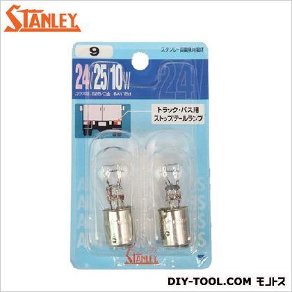 スタンレー電気 ブリスター電球 24V25/10W  11x7.1x2.7cm NO9 2 ヶ