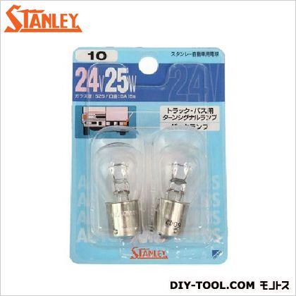 スタンレー電気 ブリスター電球 24V25W  10.9x7.1x2.7cm NO10 2 ヶ