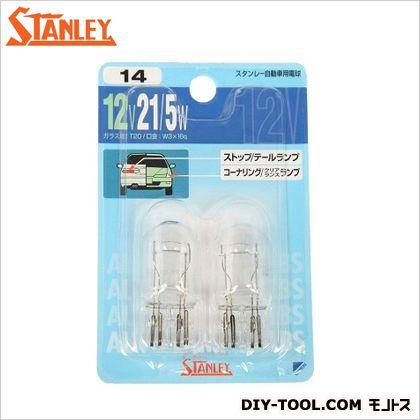 スタンレー電気 ブリスター電球 12V 21/5W  11x7.1x1.9cm NO14 2 ヶ