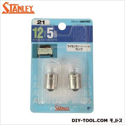 スタンレー電気 ブリスター電球 12V5W  11x7.1x2.1cm NO21 2 ヶ