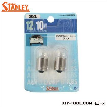 スタンレー電気 ブリスター電球 12V10W  11.2x7.4x2.1cm NO24 2 ヶ