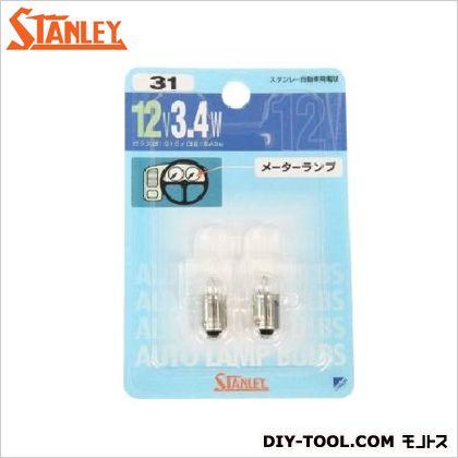 スタンレー電気 ブリスター電球 12V3.4W  11.1x7.1x1.6cm NO31 2 ヶ