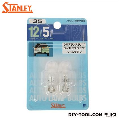 スタンレー電気 ブリスター電球 12V5W  11.1x7.2x1.6cm NO35 2 ヶ