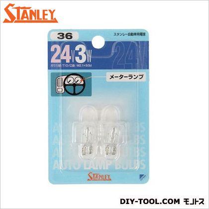 スタンレー電気 ブリスター電球 24V3W  12.3x12x2.1cm NO36 2 ヶ