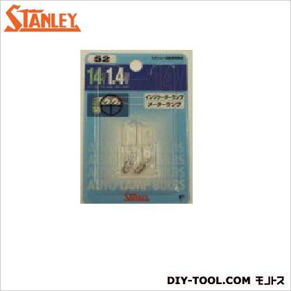 スタンレー電気 ブリスター電球 14V1.4W  10.8x7.2x1.2cm NO52 2 ヶ