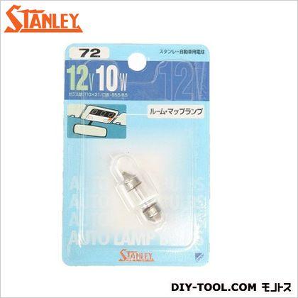 スタンレー電気 スタンレー B/P 電球 12V10W  11x7x1.3cm NO72