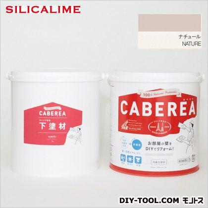 カベリア(100%自然素材の漆喰材) DIYスターターキット ナチュール (CA-KIT-N)