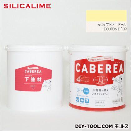 カベリア(100%自然素材の漆喰材) DIYセット ブトン・ドール (CA-SET-4)