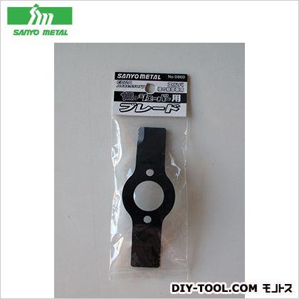 三陽金属 畑のシェーバー用替刃 黒 刃長mmX厚みmm120x4 135355  個