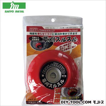 三陽金属 草刈スルスル 外側(赤) 外径110mm 134305  個