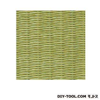 美草 フロア畳(置き畳) 目積-グリーン 830mmX830mmX厚さ16mm FLR-MS-GR