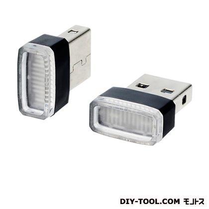 星光産業 USBイルミカバー ピンク  EL-169