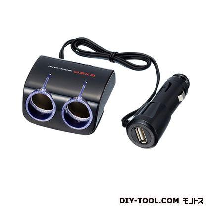 星光産業 USB&ツインソケット3   EM-112