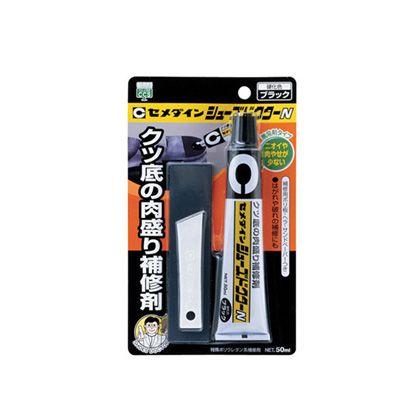 シューズドクターN ブラック P50ml (HC-003)