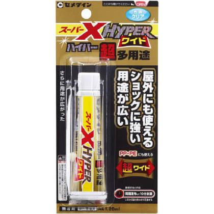 スーパーXハイパーワイド 超多用途  20ml AX-176 1 本