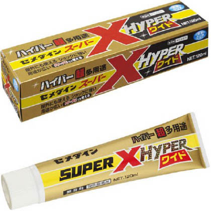 スーパーXハイパーワイド 超多用途  120ml AX-177 1 本