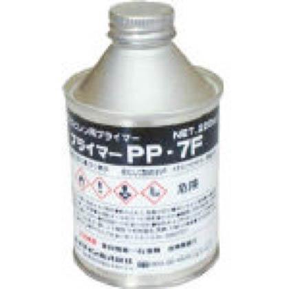 プライマーPP7F  220ml AR104 1 缶