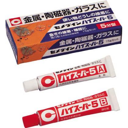 ハイスーパー5(A剤+B剤)エポキシ系接着剤  25gセット CA185(CA-185 1 本
