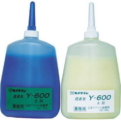 セメダイン メタルロックY600  600gセット AY020 1 S
