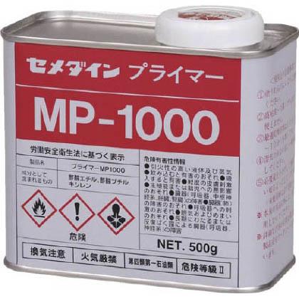 プライマーMP1000  500g SM269 1 缶