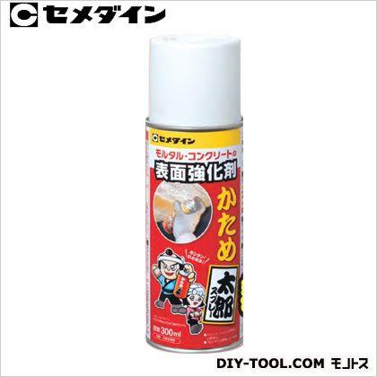 かため太郎スプレー モルタル・コンクリート表面強化剤 淡黄色透明(つやあり) 300ml (AP-336)