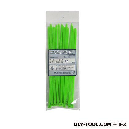 カラータイ (20) 緑 200mm (AD-200LG(20))