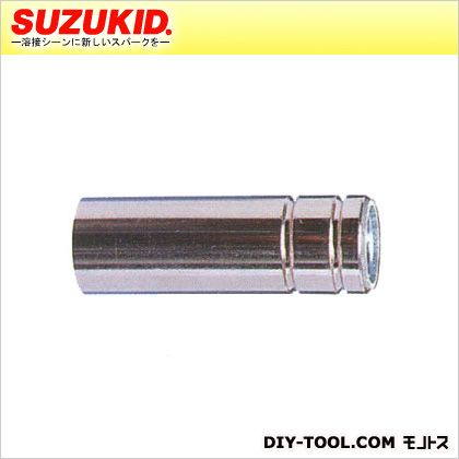 ストレートノズル (1個入り)SAY120/160専用補修部品 (p-611)