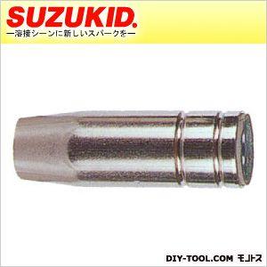テーパーノズル (1個入り)SAY120/160専用補修部品 (P-612)