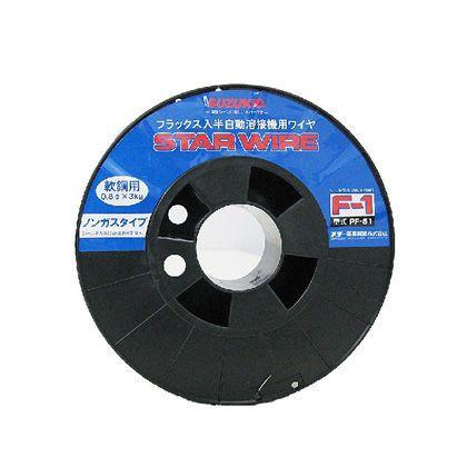 スターワイヤ F-1 ノンガス用フラックス入りワイヤー(軟鋼用)アーキュリー用 0.8Φ/3kg (PF-51)
