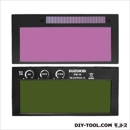 手持ち面用液晶カートリッジ 遮光度調整機能付液晶カートリッジ プロメ (PM-10C)
