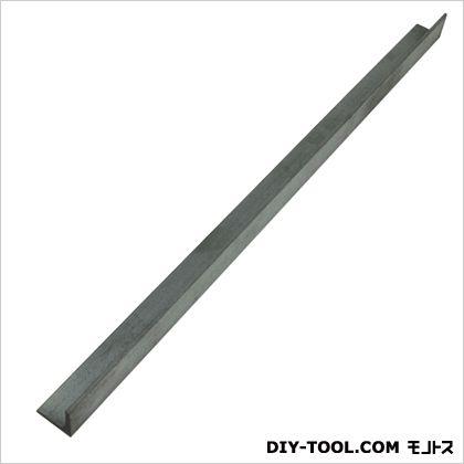 スチールマテリアル Lアングル 450mm  450×20×20 FSM-14  本