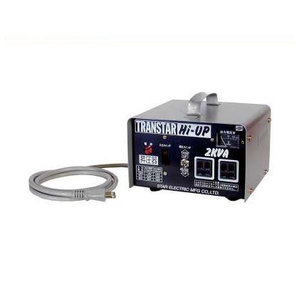 昇圧専用ポータブル変圧器トランスター ハイアップ昇圧器   SHU-20D
