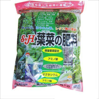 サンアンドホープ 葉菜の肥料