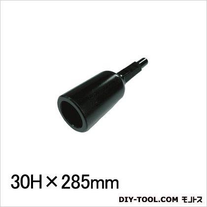 単管打込アダプターA型 8900N用 30H×265mm 62Φ (10110)