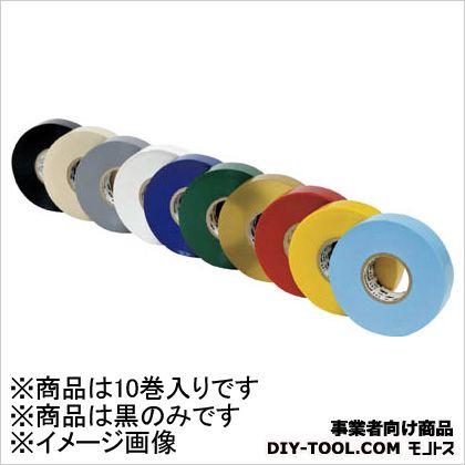 電気絶縁用ビニールテープ No.117 黒 19mm×20m  10巻