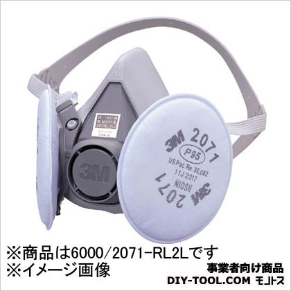 半面形防じんマスク RL2  L 6000/2071-RL2L