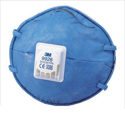 使い捨て式防じんマスク DS2 排気弁付き 活性炭入り 防臭(悪臭対策)   9926-DS2 10 個