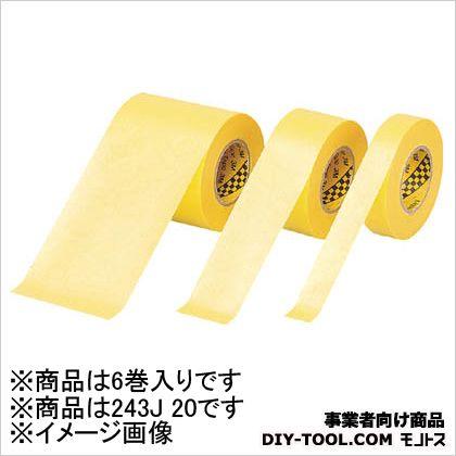 マスキングテープ  20mm×18m 243J20 6 巻