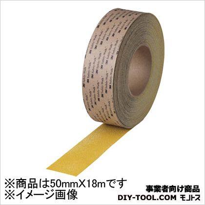 セーフティ・ウォークタイプA 黄 50mm×18m AYEL50 1 本