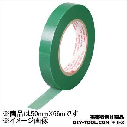 マスキングテープ 851A  50×66 851A50X66 1 巻